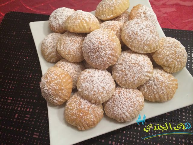 Huda Al-Jundi - Deutsch-Syrischer Food Blog über die syrische Küche ...