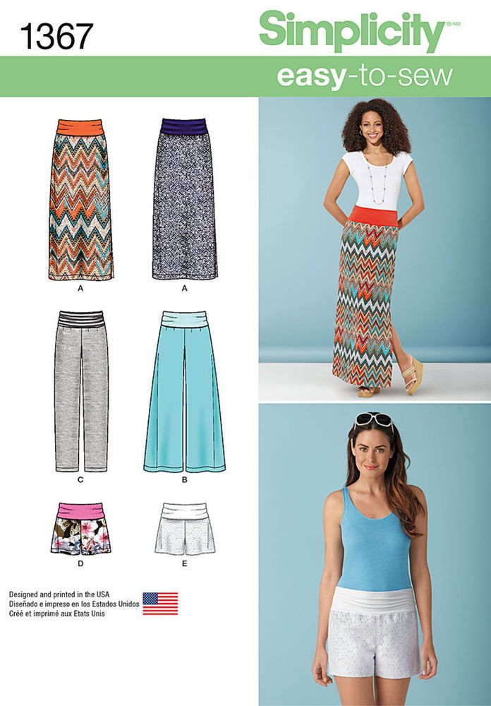 Simplicity Pattern 1367 EASY Maxi Skirt, Wide Leg or Yoga Pants, Shorts, sz 8-24 #Simplicity #SewingPattern
