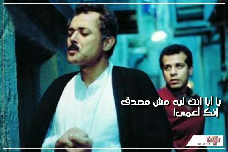 Cinema الكيت كات راجح داوود داوود عبد السيد محمود عبد العزيز شريف منير امينه رزق Egypt Movie I Movie Funny