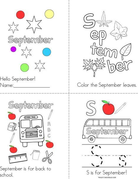 Printables Bullet Journal September Bullet Journal Doodles