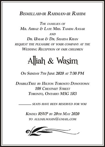 Muslim Wedding Invitation Wordings Islamic Wedding Card Wordings Muslim Wedding Cards Wedding Card Wordings Muslim Wedding Invitations