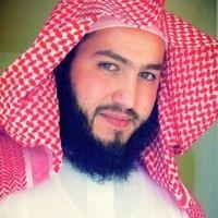 سورة الواقعة كاملة بصوت رائع هادئ جدا للقارئ إبراهيم الطيب By Emotional Recitations On Soundcloud Islam Quran Fashion