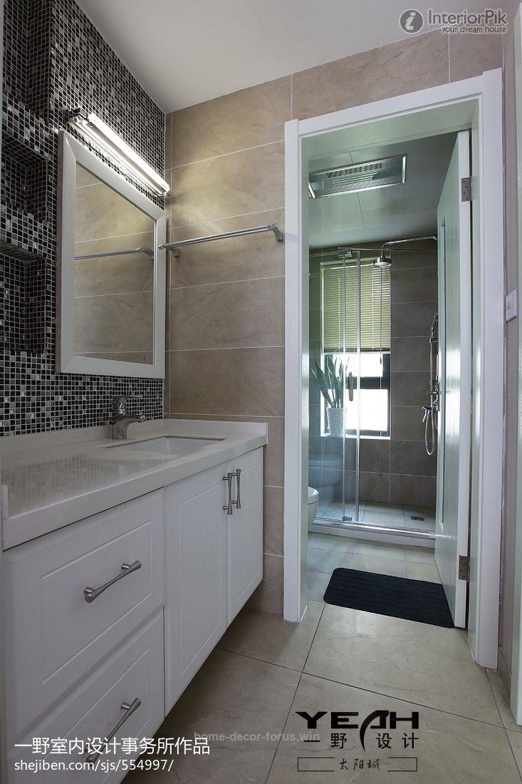 Latest In Bathroom Design Amazing Latest Small Bathroom Design Modern Home Decoration Picture Modern Design Ideas