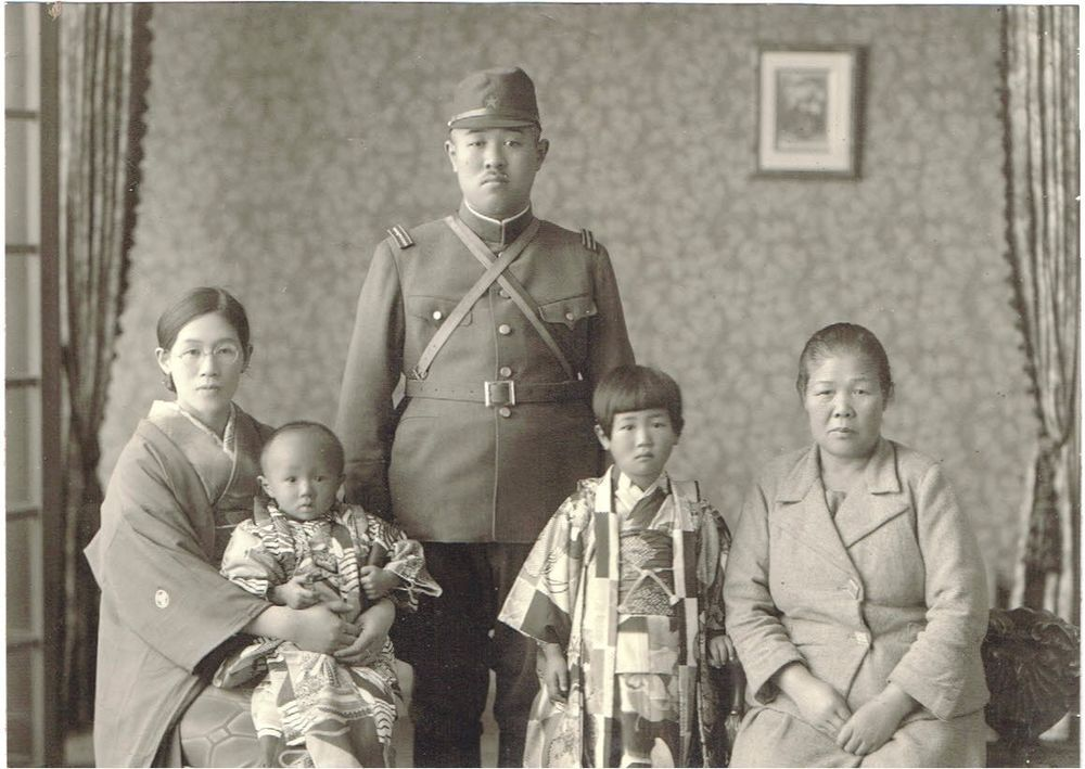 World War Ii Original Photograph Of Japanese Imperial Army Soldier