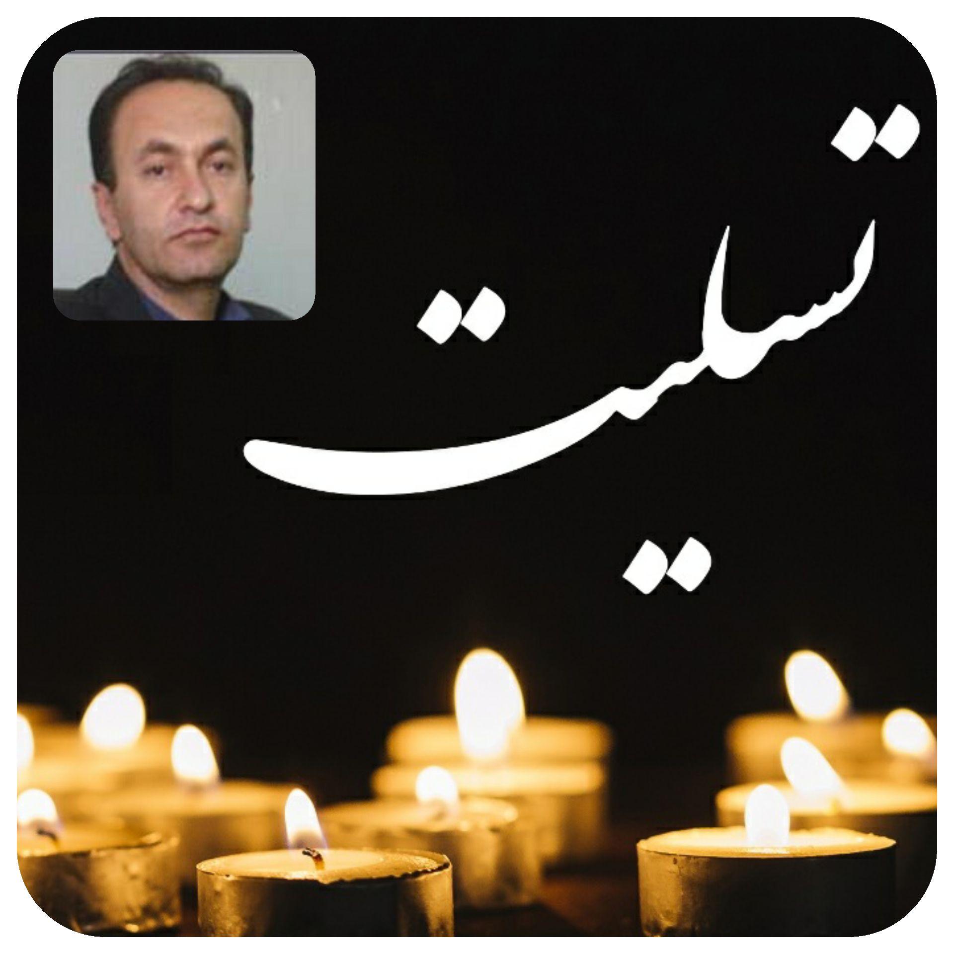 پیام تسلیت ریاست دانشگاه کردستان به مناسبت درگذشت استاد گرانقدر دکتر ناصر قادری بدنه خبر دانشگاه کردستان Concert Story Public