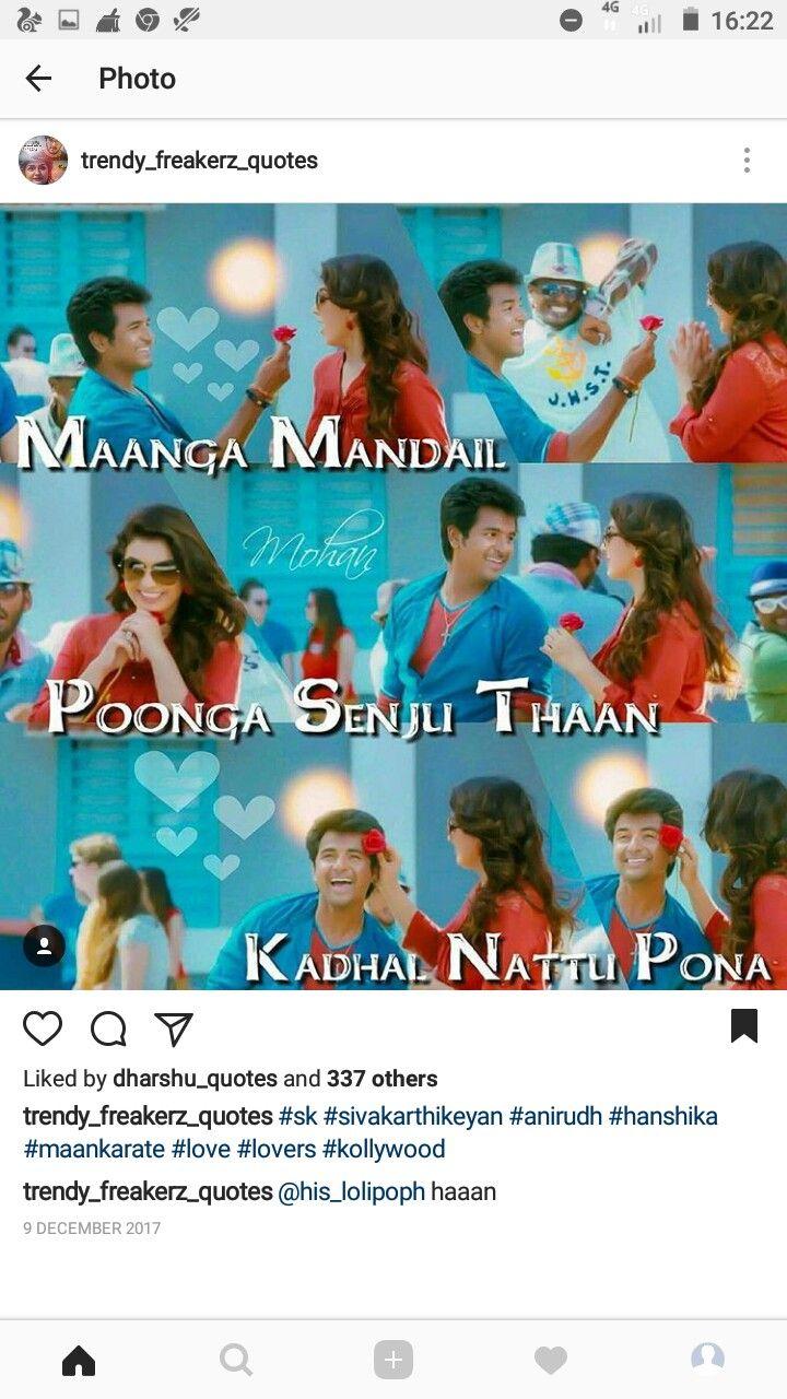 Pin on Tamil தமிழ்