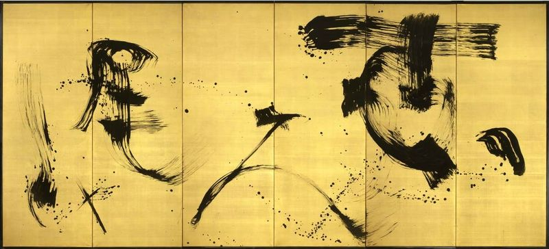 "Ryoji Koie (b.1938), A six-fold paper screen painted in ink on a hakura (silk on gold) ground with abstract calligraphy ""autumn leaves"". Dimensions: H. 68"" x W. 150"" (172.5cm x 381cm). Signed: Ryoji Koie. Seal: Ryoji Koie, Japan 21st century Heisei 23 (2011). © TEFAF Maastricht, 2015"