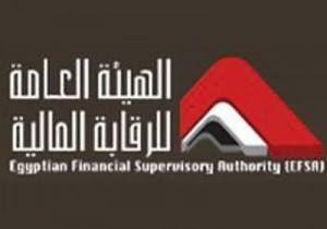 الرقابة المالية توافق مبدئيا على رفع رأسمال المصري الخليجي Egyptian Chevrolet Logo Vehicle Logos