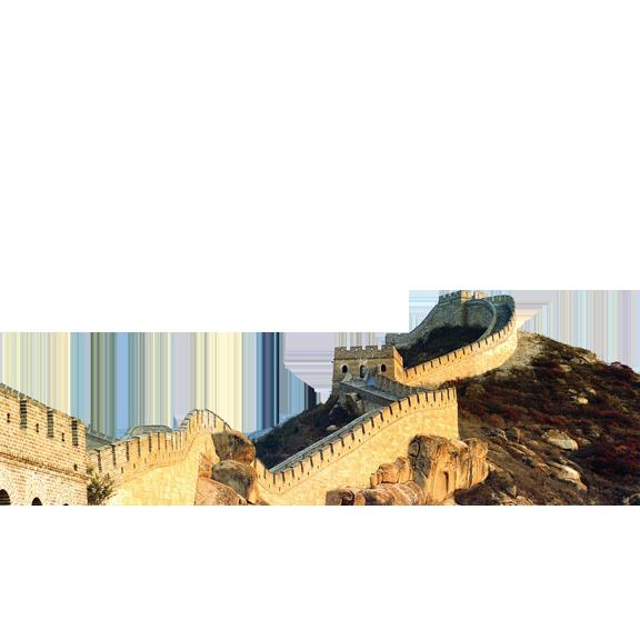 The Great Wall Of China Png Image Great Wall Of China China Png Photo