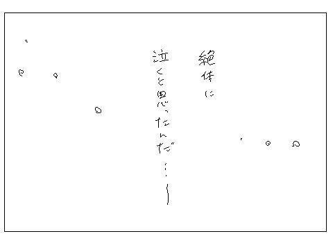 はるうさ+みちる [7] @Sari
