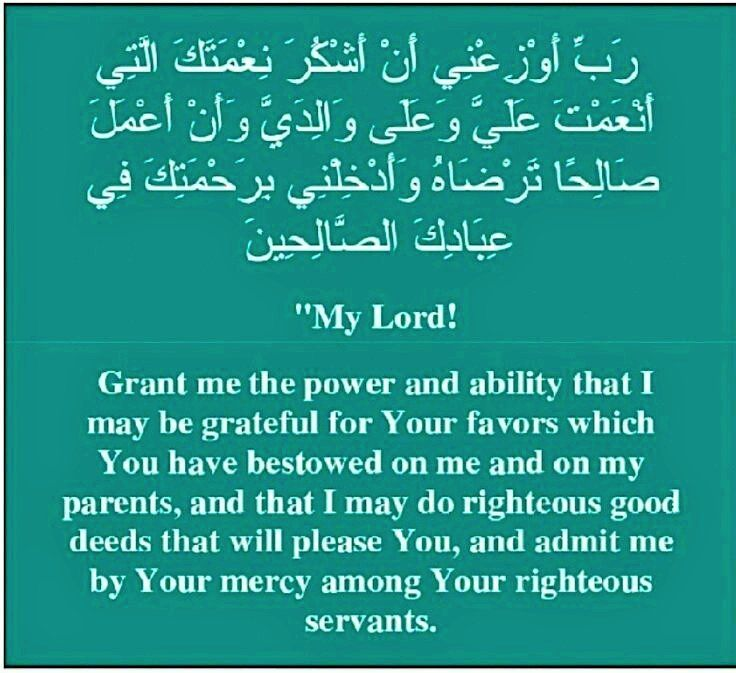 From Africa To Arabia Photo Islamic Quotes Verses Grateful For You
