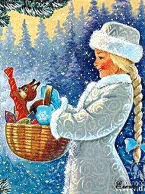 Снегурочка картинки анимации, винтажные открытки