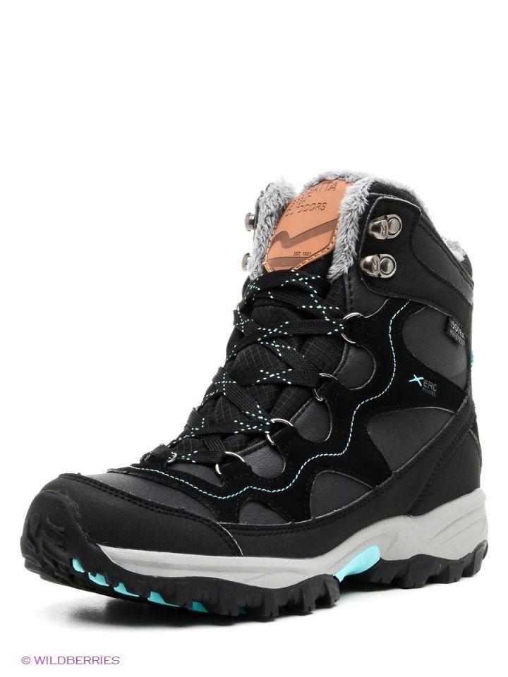 Regatta - Dámské boty  eea3990d4a
