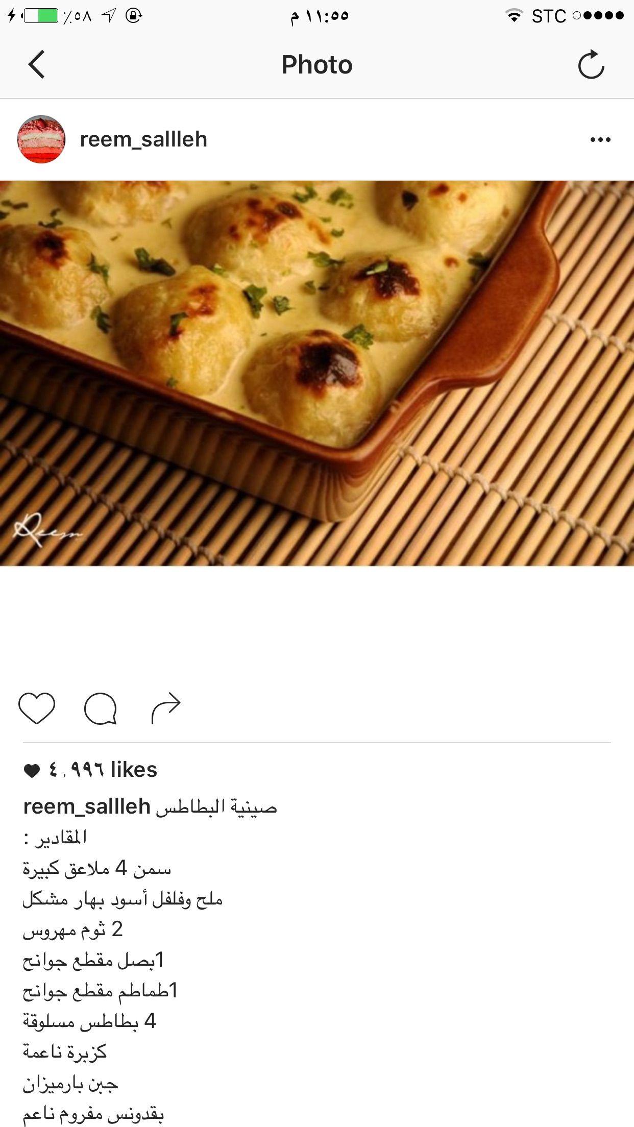 Pin On طبخات Cooks
