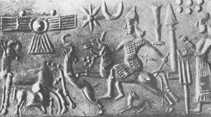 1a Inanna Her 8 Pointed Star Symbol Many Symbols Of The Alien