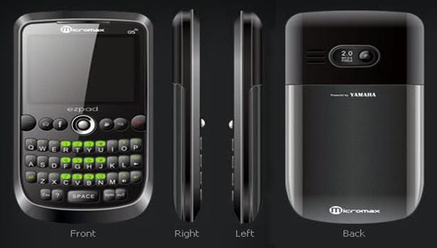 CBI arrests owners of Micromax mobiles in a bribery case