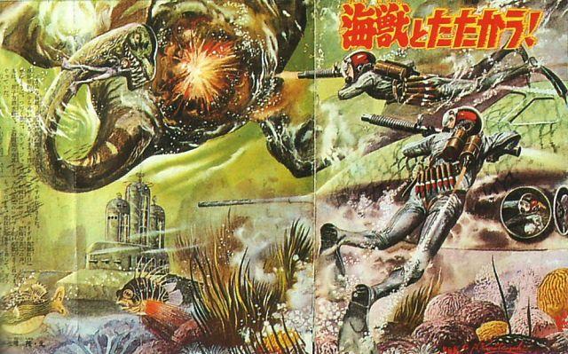 Retro Sci Fi Illustrations 35 Pics 70s Sci Fi Art Scifi Illustration Science Fiction Illustration