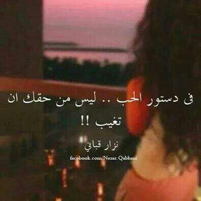اما و قد غبت فسلام على من ابعد نفسه بنفسه انت بقلبي ﻻ يحتاج ان تكون بجواري True Words Arabic Quotes Beautiful Words