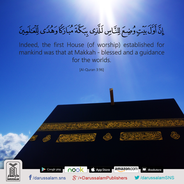 Verily The First House Of Worship Appointed For Mankind Was That At Bakkah Makkah Full Of Blessing And A Guidance F Quran Verses Quran Islamic Teachings
