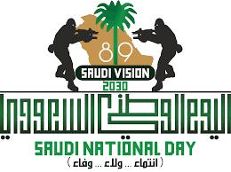 صورة شعار اليوم الوطني السعودي 89 اليوم الوطني 1441 2019 مجلة رجيم Calm Artwork National Day Artwork