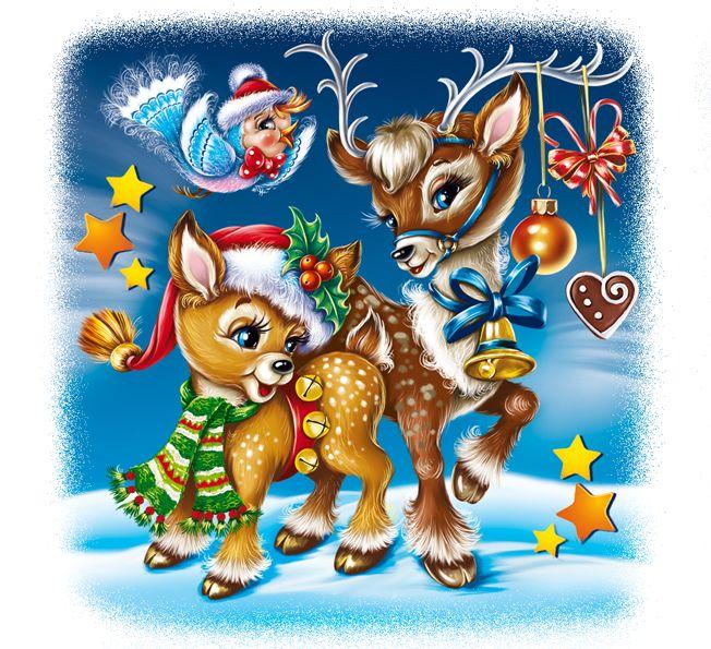 Детские открытки нового года