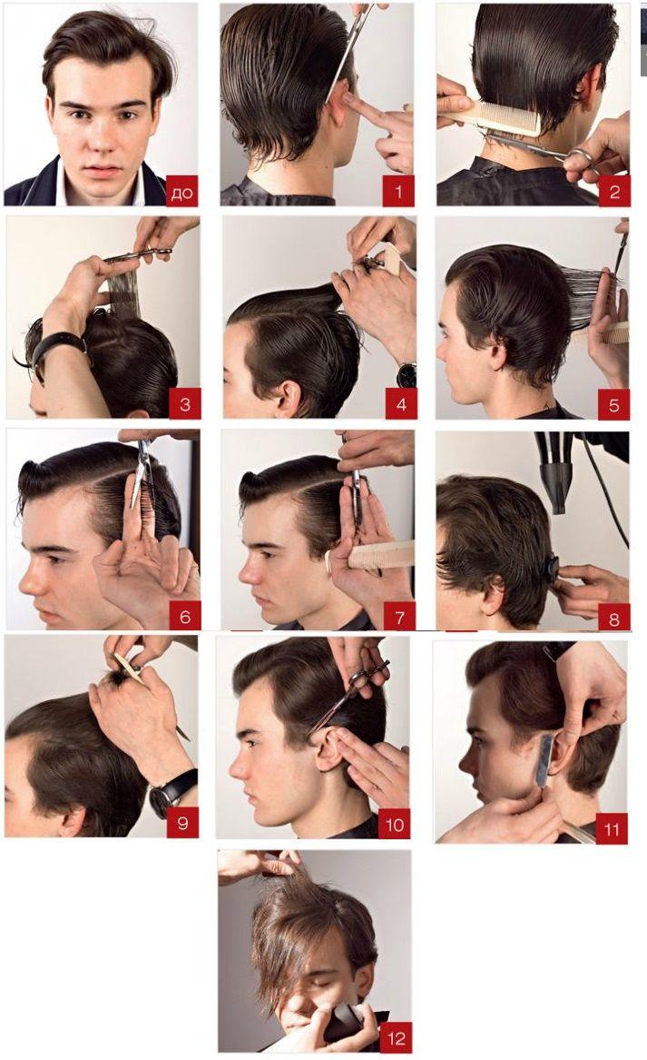 Лучшим вариантом в данном случае станут схемы стрижки, при которых лицо аккуратно обрамляется, а уши прикрываются.