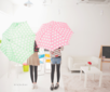 cute umbrellas #cuteumbrellas cute umbrellas #cuteumbrellas cute umbrellas #cuteumbrellas cute umbrellas #cuteumbrellas cute umbrellas #cuteumbrellas cute umbrellas #cuteumbrellas cute umbrellas #cuteumbrellas cute umbrellas #cuteumbrellas