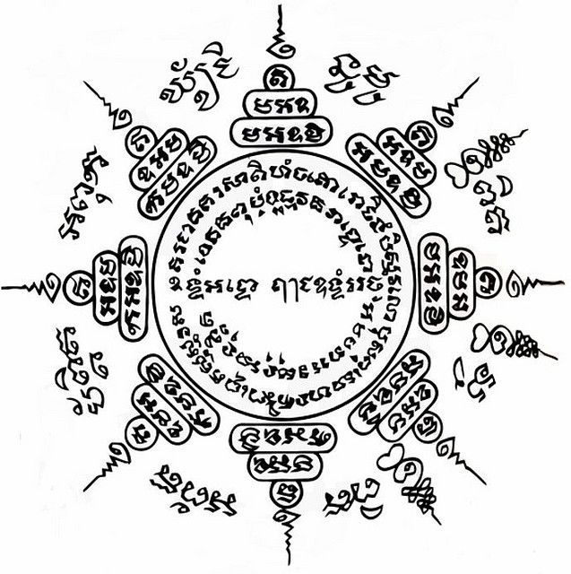 Khmer Yantra For Protection Pictures I Like Pinterest Tattoo