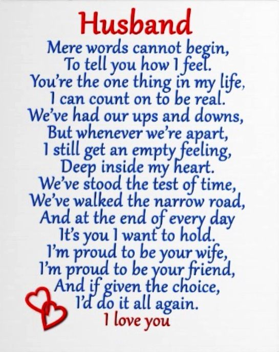 Husband I Love You This Is Beautifully Quote And It So Right The