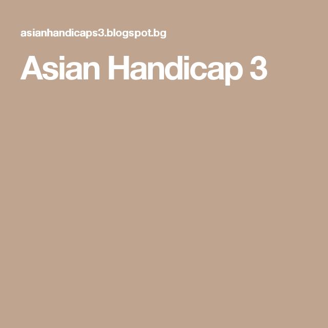Asian Handicap 3