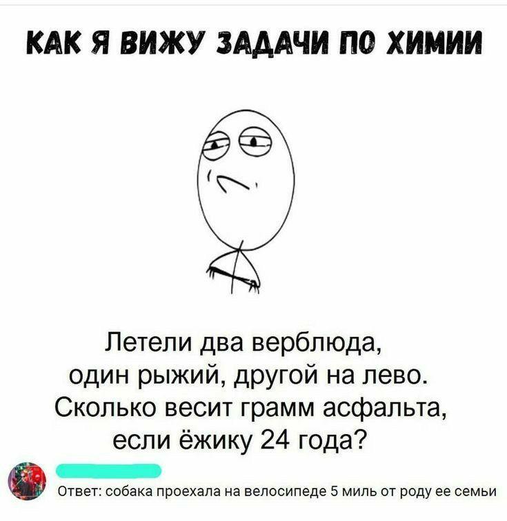 Ha Ha Ha Samye Smeshnye Citaty Yumoristicheskie Citaty Memy