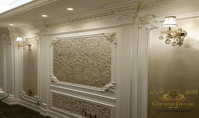 أحدث الوان دهانات ريسبشن 2021 واجمل جبس معلق للصالات مودرن Youtube In 2021 Interior Decorating Modern Decor Gallery Wall
