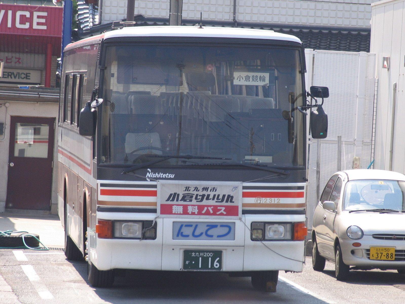 小倉競輪 バス