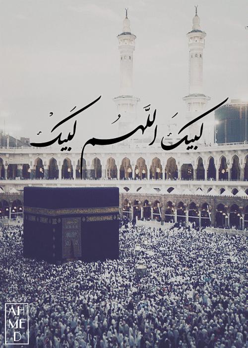 لبيك اللهم لبيك الكعبة الشريفة مكة المكرمة المسجد الحرام الحج Mecca Photography Wallpaper Photo Eid Mubarak Quotes