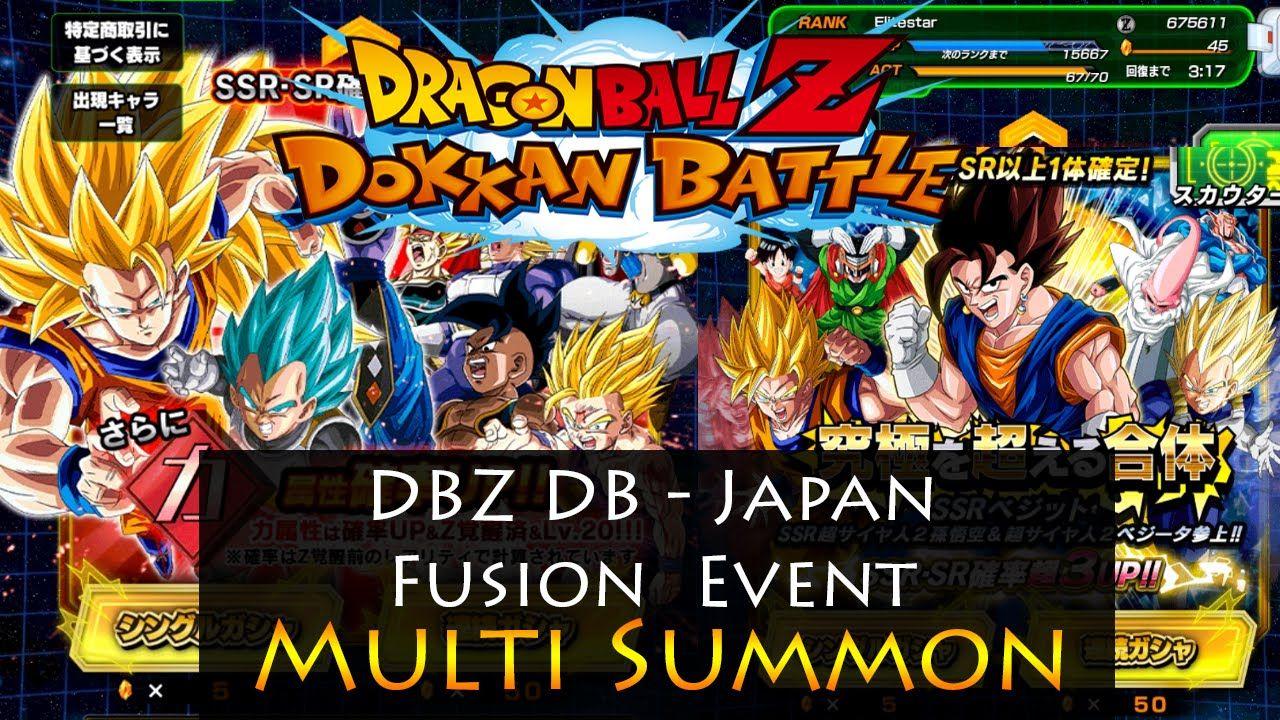 Dragon Ball Z Dokkan Battle Hack - Dragon Ball Z Dokkan