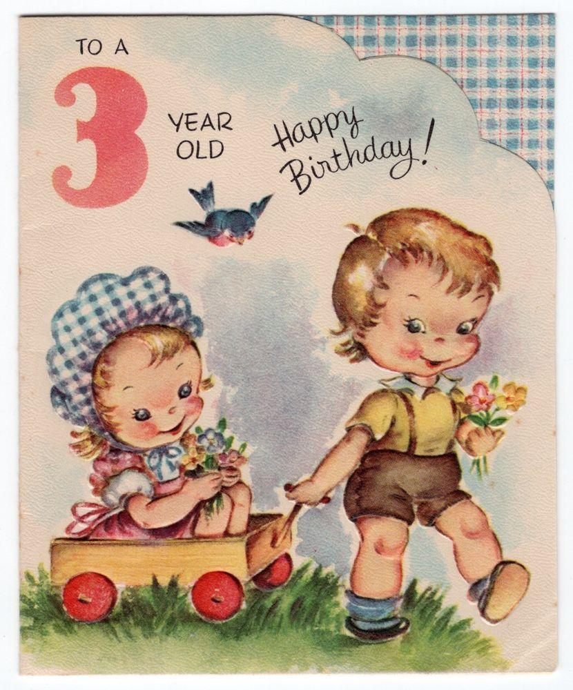 Da Line 1950 S Boy Girl With Wagon 3rd Birthday Vtg Greeting Card