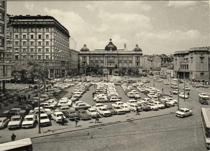 Trg Republike 1970 Belgrade Serbia Beograd Serbia