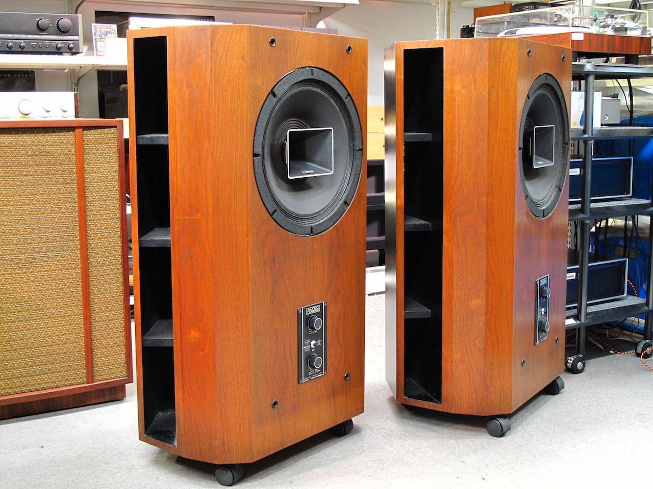 Family King+604-8KS UTOPIA image_d | horn speakers in 2019 | Altec