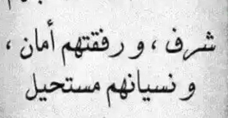أجمل رسالة حب لصديق قريب لقلبك Calligraphy Arabic Calligraphy