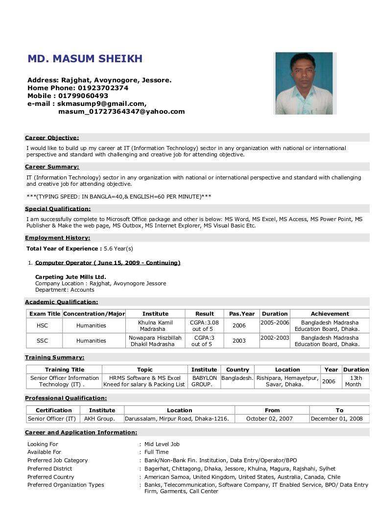 Bangladeshi Job Cv Format Pdf