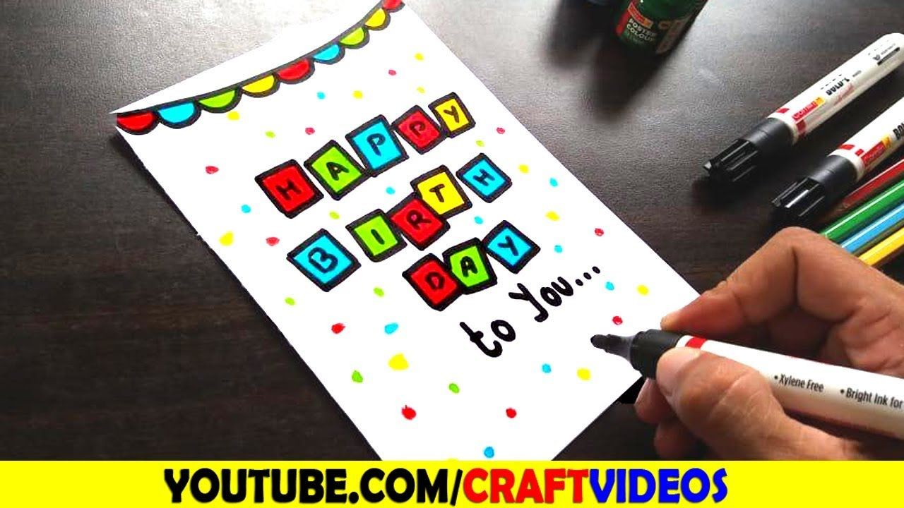 Birthday card drawing easy how to draw birthday card
