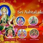 #Ashtalakshmi #Homam