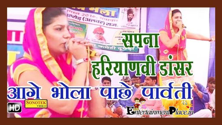 Aage Aage Bhola Chala Piche Parvati Song | Sapna Haryanvi