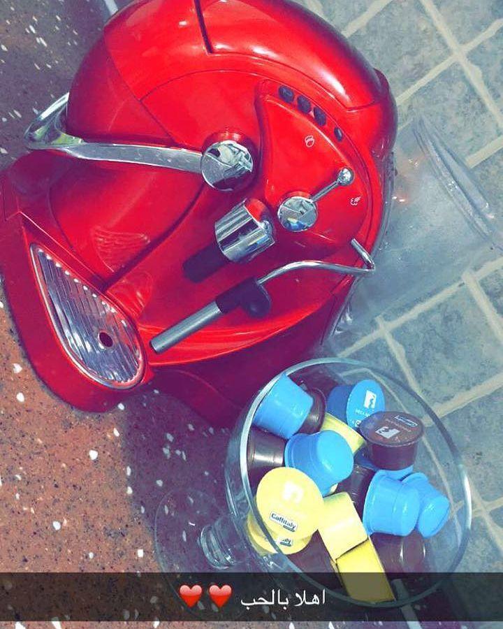 Instagram Photo By كــافـيـتـالــي Jun 3 2016 At 3 47pm Utc Instagram Posts Instagram Photo Instagram