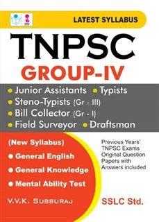 TNPSC BOOKS IN TAMIL PDF DOWNLOAD