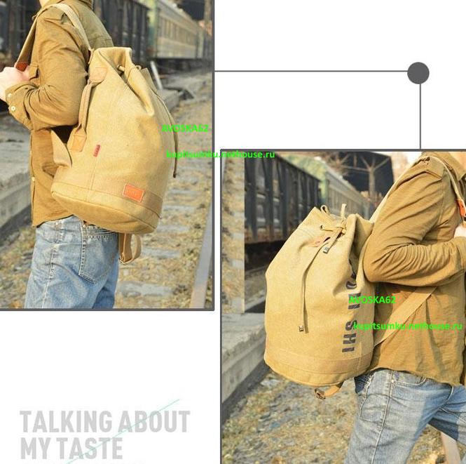 e4b3862b6c5d Торба рюкзак. Рюкзак мешок. Купить рюкзак мешок. Купить рюкзак торба. Сумка  торба