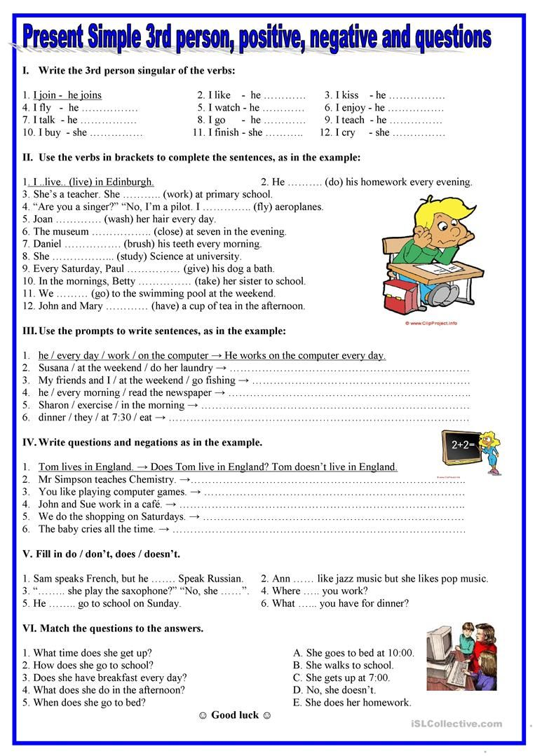 Present Simple 3rd Person Positive Negative Questions Worksheet Free Esl Printable Worksheets Mad This Or That Questions Learn English Simple Present Tense [ 1079 x 763 Pixel ]