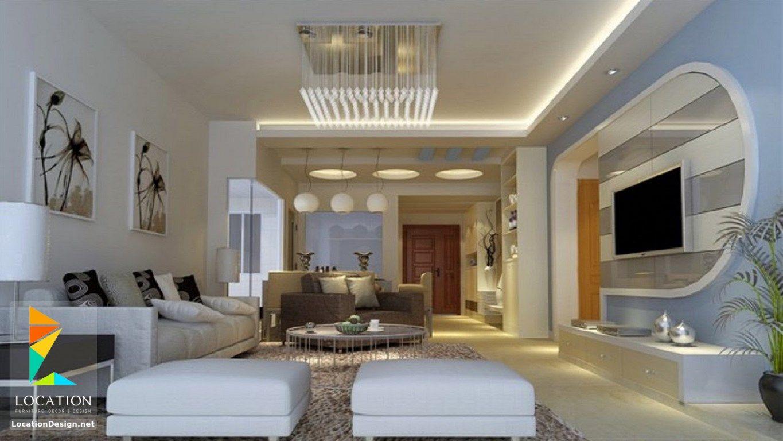 احدث افكار ديكور جبس اسقف الصالات و الريسبشن 2017 2018 Best Living Room Design Ceiling Design Living Room False Ceiling Bedroom