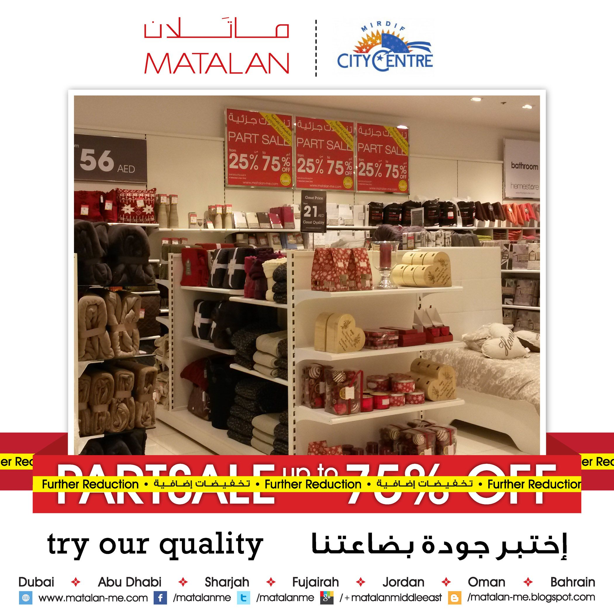 Shop For Great Buys Get Up To 75 Off On Selected Items At Matalan Mirdif City Centre Hurry Whilst Stocks Last Tel No 971 Abu Dhabi Fujairah Sharjah