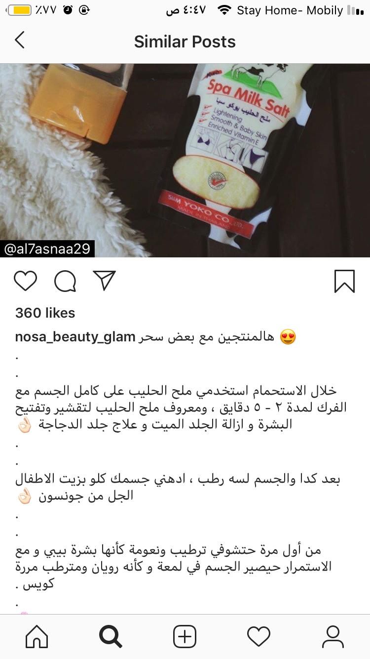 Pin By Nognog Shafik On Beauty Skin Care Routine Beauty Skin Care Routine Beauty Makeup Tips Body Skin Care